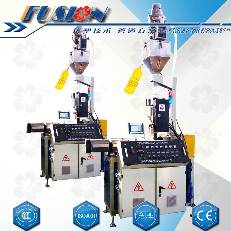 SJ-35/25 Single Screw Extruder Machine